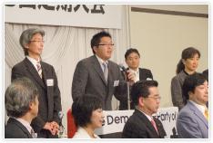 橋本ひろき写真3